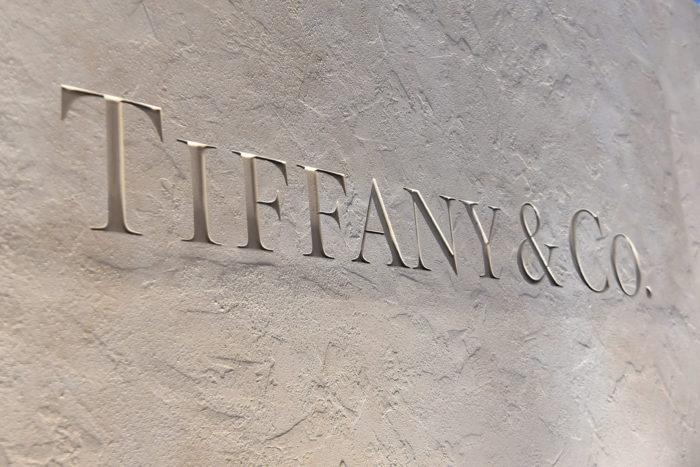 TIFFANY & CO. představuje edice vytvořené ve spolupráci s umělci z bienále WHITNEY 2017